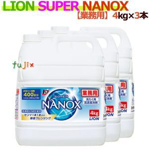 スーパーナノックス SUPERNANOX 4kg×3本/ケース トップナノックス 【大人気洗剤】詰め...