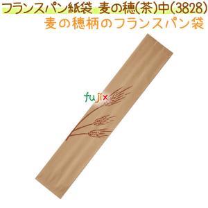 フランスパン袋 麦の穂(茶)中 1000枚【3828】【No.71 中】|fujix-sizai