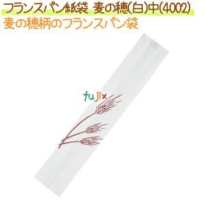 フランスパン袋 麦の穂(白)中 1000枚【4002】【NO.31 中】|fujix-sizai