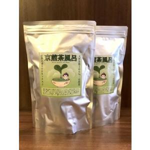 カテキン効果でお肌健康・京煎茶風呂(50パック入り)2個セット|fujiya-chaho