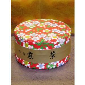 和紙缶入り宇治煎茶(40g) fujiya-chaho