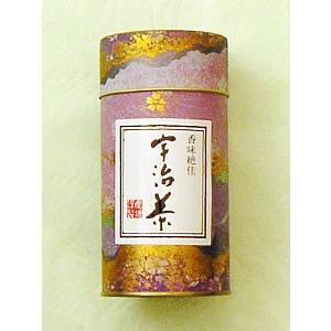 味と香りの宇治玉露(紫) fujiya-chaho