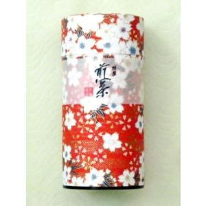 煎茶「吉光(きっこう)」(赤) fujiya-chaho