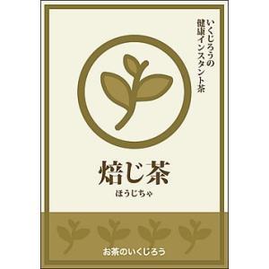 健康インスタント焙じ茶|fujiya-chaho