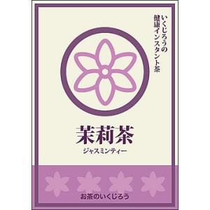 健康インスタント茉莉花茶(ジャスミンティー)|fujiya-chaho