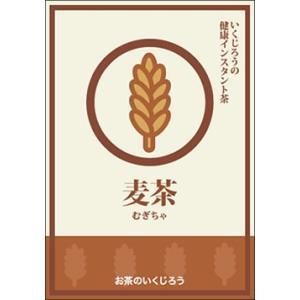 健康インスタント麦茶|fujiya-chaho
