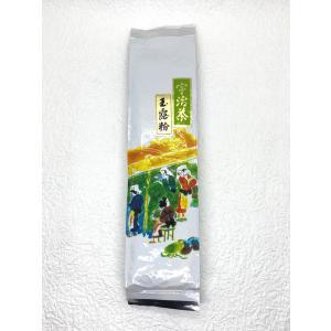 玉露の粉茶|fujiya-chaho