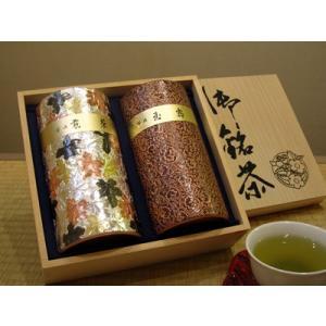 最高級宇治茶詰め合わせ|fujiya-chaho|02