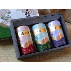 宇治茶詰め合わせ「花錦」|fujiya-chaho