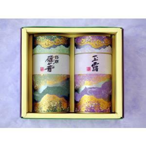 宇治茶詰め合わせ「光悦」|fujiya-chaho