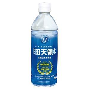 グリーングループ 日田天領水 500ml×48本(MS)【ク...