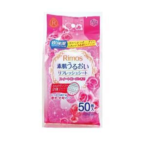 Rimos 素肌うるおいフレッシュシートローズ 50枚|fujiyaku