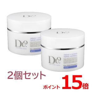 DUO ザ クレンジングバーム ホワイト 90g 2個セット|fujiyaku