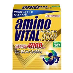 【送料無料(沖縄除く)】アミノバイタル GOLD アミノ酸4000mg スティック (30本/箱) ...