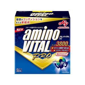 アミノバイタル プロ 30本入×5箱