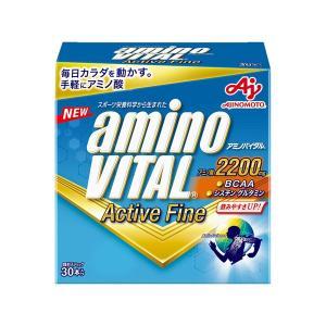 アミノバイタル アクティブファイン 30本入×6箱