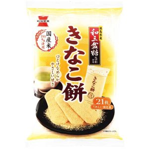岩塚製菓 きなこ餅 21枚×12袋(1ケース)(YB)