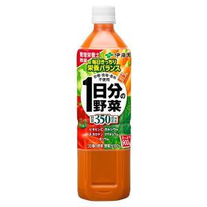 1日分の野菜 900g 12本入り(1ケース)(伊藤園)