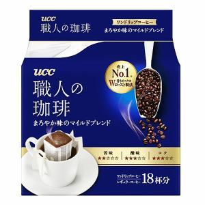 UCC 職人の珈琲 ドリップコーヒー まろやか味のマイルドブレンド 18P×12個入り (2ケース) (KT)|T-富士薬品PayPayモール店