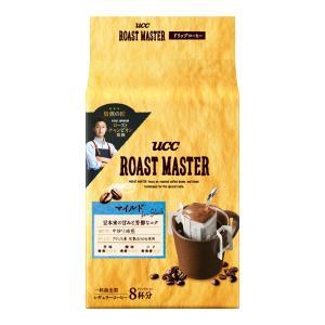 UCC ROAST MASTER ドリップコーヒー マイルドforBLACK 64g(8g×8袋)×12個入り (2ケース) (KT) T-富士薬品PayPayモール店