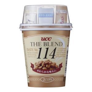 カップコーヒー ザ・ブレンド114 2個入り×30セット(1ケース)(KT)|T-富士薬品PayPayモール店