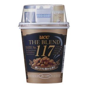 カップコーヒー ザ・ブレンド117 2個入り×30セット(1ケース)(KT)|T-富士薬品PayPayモール店
