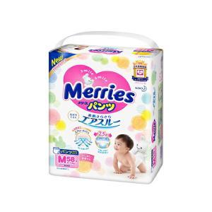 メリーズパンツ さらさらエアスルー M58枚入×3パック(計174枚) 花王(富士薬品)KO|fujiyaku