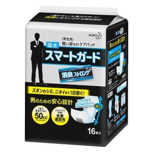 [送料無料(沖縄除く)]スマートガード 16枚入×16パック(計256枚) [男性用 尿とりパット]花王 [クレジット決済のみ]KO|fujiyaku