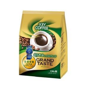 キーコーヒー グランドテイスト まろやかなマイルドブレンド 330g(1ケース12袋) (MS) ク...