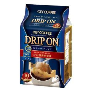 キーコーヒー ドリップオン スペシャルブレンド 80g (8g×10/パック)(1ケース6パック) ...