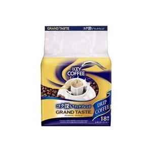 キーコーヒー DB GTコク深いリッチブレンド18パック 24袋(1ケース) (MS)【クレジット決...