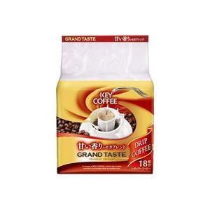 キーコーヒー DB GT甘い香りのモカブレンド18パック 24袋(1ケース) (MS)【クレジット決...