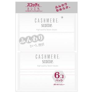 カシミヤ ポケット10クミ 6パック入り×48セット販売(クレシア)(SH)【ケース販売】【4901...