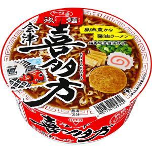 サンヨー 旅麺会津喜多方 魚介醤油ラーメン 12食入り×1ケース【クレジット決済のみ】KK