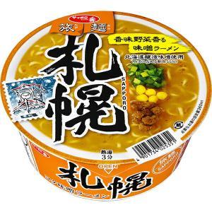 サンヨー 旅麺札幌 味噌ラーメン 12食入り×1ケース【クレジット決済のみ】KK