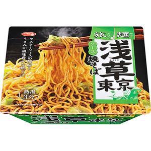 サンヨー 旅麺東京浅草 ソース焼そば 12食入り×1ケース【クレジット決済のみ】KK
