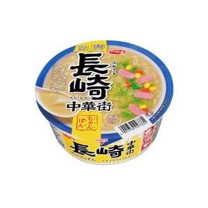 サンヨー 旅麺長崎中華街 ちゃんぽん 12食入り×1ケース【クレジット決済のみ】KK