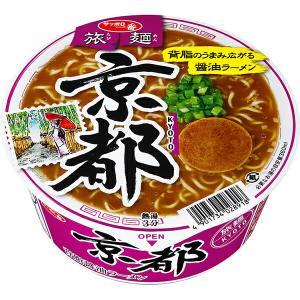 サンヨー食品旅麺京都 背脂醤油ラーメン 12食入り×1ケース【クレジット決済のみ】KK