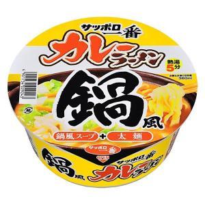 サンヨー食品鍋風カレーラーメンどんぶり 12食入り×1ケース【クレジット決済のみ】KK
