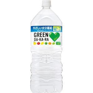 サントリー GREEN DA・KA・RA 2L 6本入り(1ケース)KK