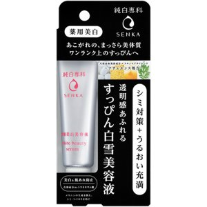 純白専科 すっぴん白雪美容液 美白美容液 35g(医薬部外品)|fujiyaku