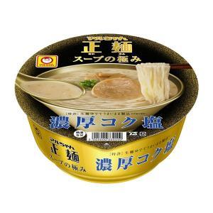 マルちゃん マルちゃん正麺カップスープの極み濃厚コク塩 12食入り×1ケース【クレジット決済のみ】KK 送料込