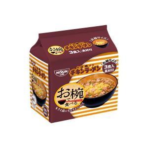 日清 お椀で食べるチキンラーメン  3食×9個入り×2箱 (計18個)(KT)