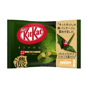 ネスレ キットカットミニ オトナの甘さ 濃い抹茶 12枚×12個入り (1ケース) (YB)