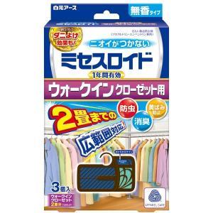 ミセスロイド ウォークインクローゼット用 3個入り3箱セット 1年防虫|fujiyaku
