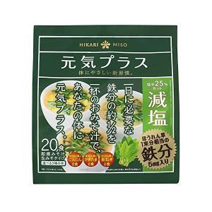 元気プラス 鉄分入り減塩みそ汁 20食×24個 (KT)