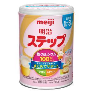 粉ミルク 明治ステップ 800g  meiji【月間特売】...