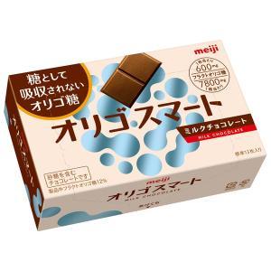 明治 オリゴスマート ミルクチョコレート 65g×60個入り (1ケース) (YB)