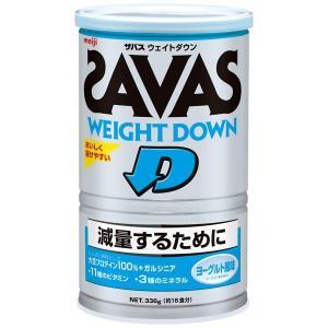 ザバス ウエイトダウン 16食分|fujiyaku