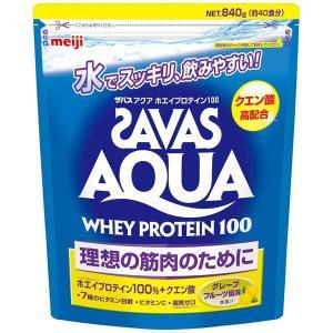 ザバス アクアホエイプロテイン100 グレープフルーツ 40食分|fujiyaku